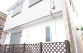 2LDK House in Higashikasai - Edogawa-ku