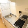 1K Apartment to Rent in Adachi-ku Kitchen