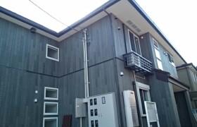 2DK Apartment in Shakujiidai - Nerima-ku
