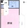 1R Apartment to Buy in Amagasaki-shi Interior