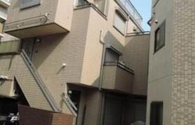 2LDK Apartment in Motoazabu - Minato-ku
