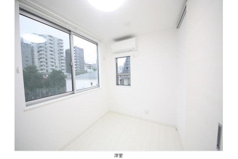 3LDK House to Buy in Shinjuku-ku Bedroom