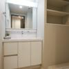 2SLDK Apartment to Buy in Tachikawa-shi Washroom