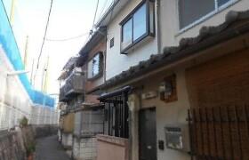 5SLDK House in Higashianekojicho - Kyoto-shi Higashiyama-ku