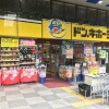 1R Apartment to Rent in Suginami-ku Shopping mall