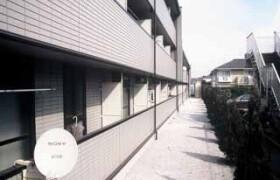 1K Apartment in Higashitokura - Kokubunji-shi