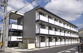 1K Mansion in Kurahashicho - Maizuru-shi