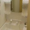 1DK Apartment to Rent in Ota-ku Washroom