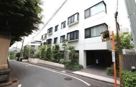 4LDK Apartment in Ichigayasadoharacho - Shinjuku-ku