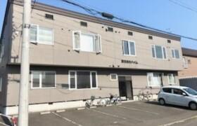 2LDK Apartment in Kitago 4-jo - Sapporo-shi Shiroishi-ku
