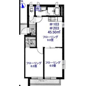 2DK Mansion in Koenjiminami - Suginami-ku Floorplan