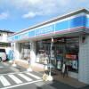 1K Apartment to Rent in Yokohama-shi Tsurumi-ku Convenience store