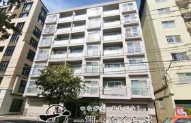 涩谷区上原-3LDK{building type}