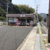 1LDK Apartment to Rent in Sasebo-shi Exterior