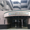 3LDK Apartment to Buy in Itabashi-ku Building Entrance