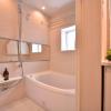 2LDK Apartment to Buy in Shinagawa-ku Bathroom