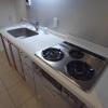1DK Apartment to Rent in Meguro-ku Kitchen