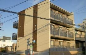 1K Apartment in Nishiki - Nerima-ku