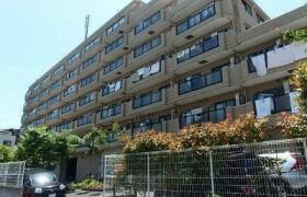 2DK Apartment in Sagamiono - Sagamihara-shi Minami-ku