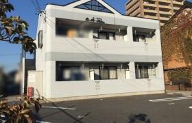 Whole Building {building type} in Miyagomachi - Hekinan-shi