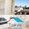 2DK Apartment to Rent in Shinjuku-ku Interior