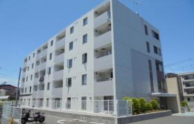 2LDK Mansion in Iidaoka - Odawara-shi