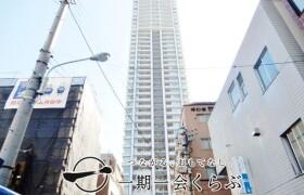 港区 芝(1〜3丁目) 1LDK {building type}