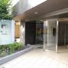 在川崎市幸區內租賃1K 公寓大廈 的房產 Building Entrance