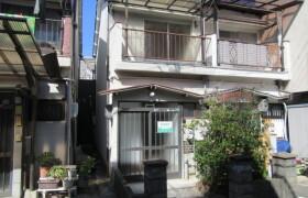 2DK {building type} in Miyake nishi - Matsubara-shi