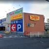 1K Apartment to Rent in Yokohama-shi Kanagawa-ku Supermarket