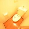 在川越市内租赁1K 公寓大厦 的 厕所
