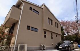 大田区 - 田園調布 公寓 3LDK
