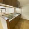 2LDK Apartment to Rent in Fukuoka-shi Higashi-ku Kitchen