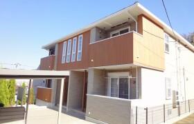 2DK Apartment in Ogino - Yokosuka-shi