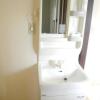 2LDK Apartment to Rent in Ota-ku Washroom