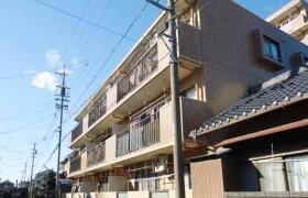 名古屋市北区 - 楠 公寓 3LDK