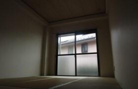 2DK Apartment in Unane - Kawasaki-shi Takatsu-ku