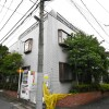 1R Apartment to Rent in Meguro-ku Exterior