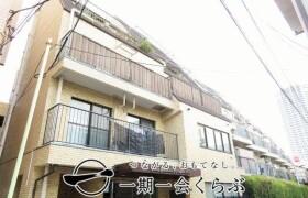 1LDK {building type} in Shirokane - Minato-ku