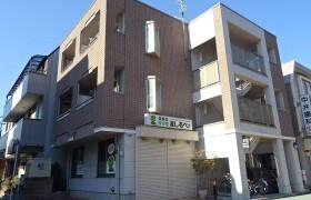 あきる野市 - 秋川 大厦式公寓 1K