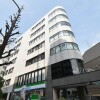 在涩谷区内租赁1LDK 公寓 的 户外