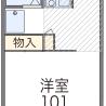在府中市内租赁1K 公寓大厦 的 楼层布局
