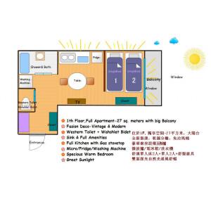 1K Apartment in Oyama kanaicho - Itabashi-ku Floorplan