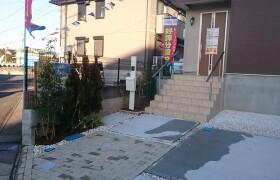 4LDK House in Nakane - Hitachinaka-shi