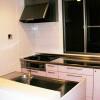3LDK House to Buy in Ota-ku Kitchen