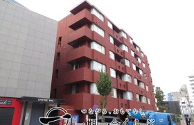 港區西麻布-1LDK{building type}