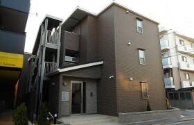 1LDK Apartment in Iguchi - Mitaka-shi
