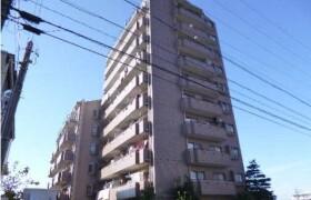 4LDK Apartment in Asadahirako - Nisshin-shi