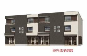 2LDK Apartment in Ushinuma - Akiruno-shi
