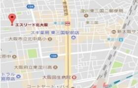 1R {building type} in Nishimikuni - Osaka-shi Yodogawa-ku